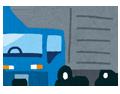 運送会社と家電リサイクル